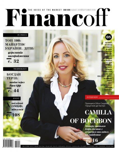 Financoff Magazine (August-September 2019)
