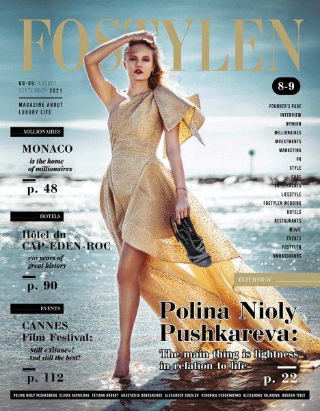 Fostylen Magazine (August-September 2021)