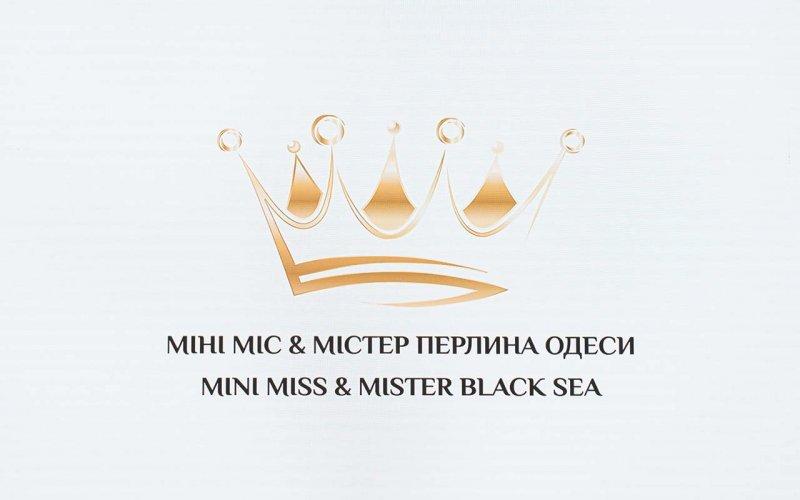 «Міні Міс і Містер Перлина Одеси», Mini Miss & Mister Black Sea 2021