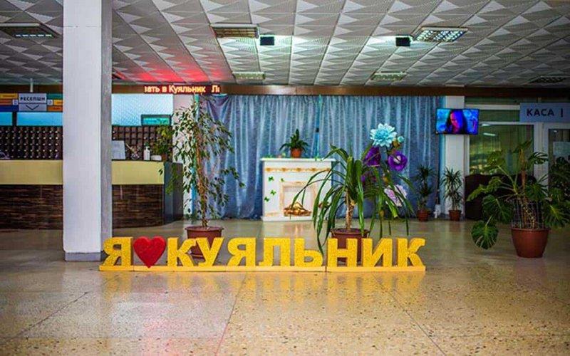 Бронируйте путевку в санаторий Куяльник – официальный сайт куяльник.odessa.ua